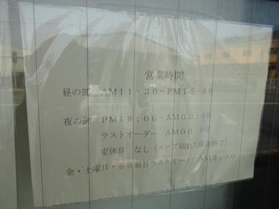 DSC04561.jpg
