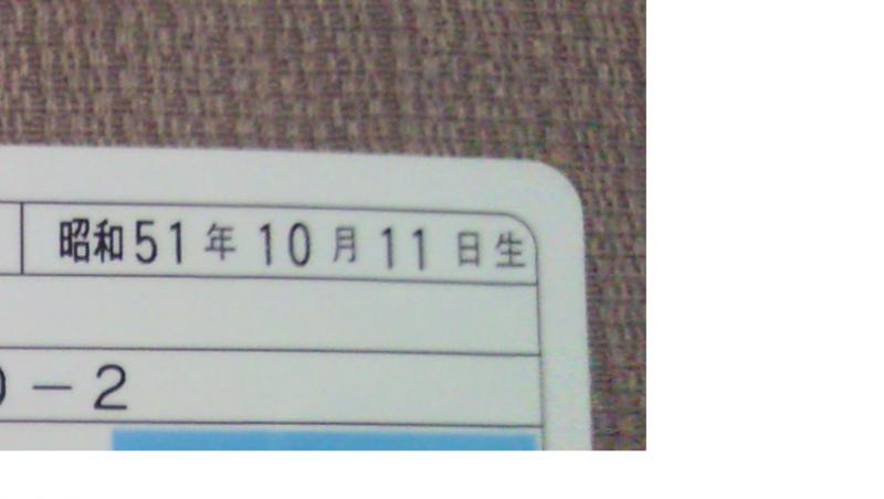 20111011191454d48.png