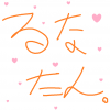 Neiro/音色