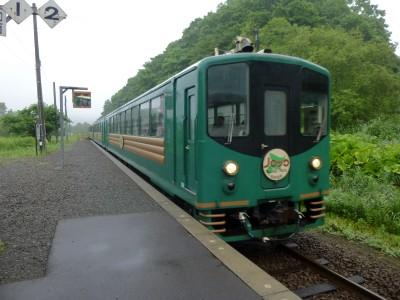 kushirogawa069.jpg