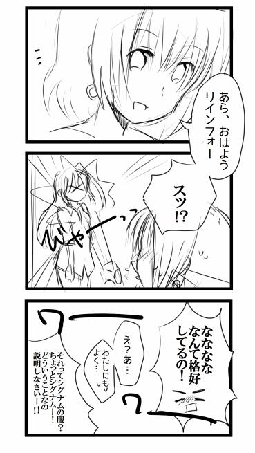 memo2-2.jpg