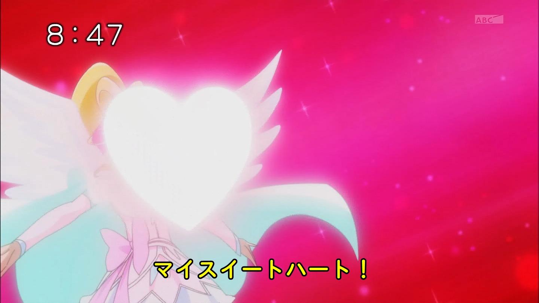 dkp49-heart13.jpg