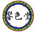 kyosyokudou