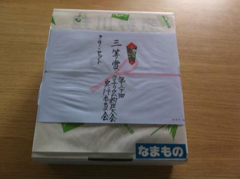 fc2blog_20121009155500146.jpg