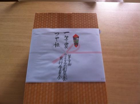 fc2blog_2012100915553307f.jpg