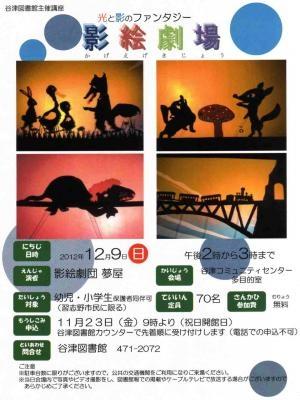 201211160907323f8.jpg