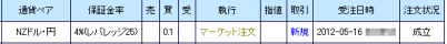 20120516a.png