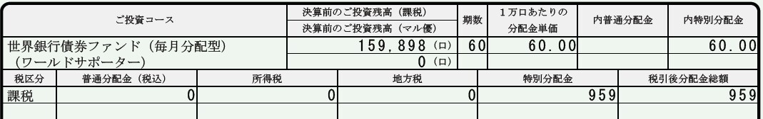 20120613a.jpg