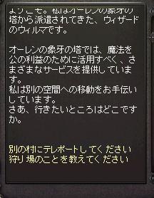 LinC0383.png