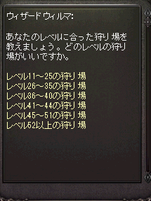 LinC0384.png