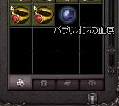 LinC0415.png