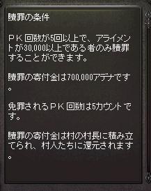 LinC0806.png