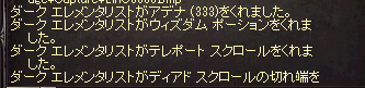 LinC0861.png