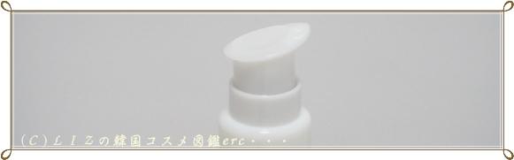 【アイソイ】アクニDr.1stコントロールエッセンス