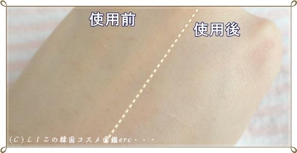 【It'SKIN】ベイビーフェイス ポアパウダー