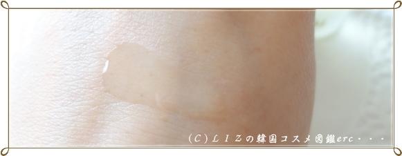 【アイソイ】エナザイジングオイル