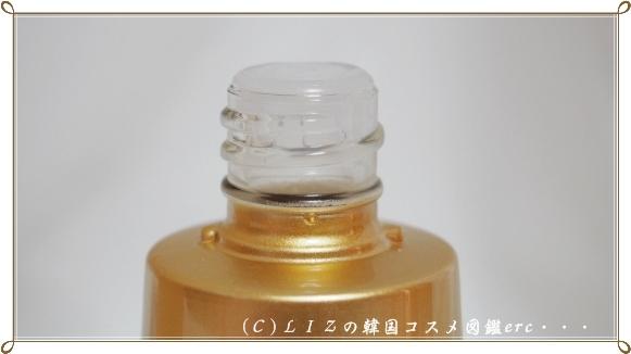 ユンハ(高保湿)化粧水