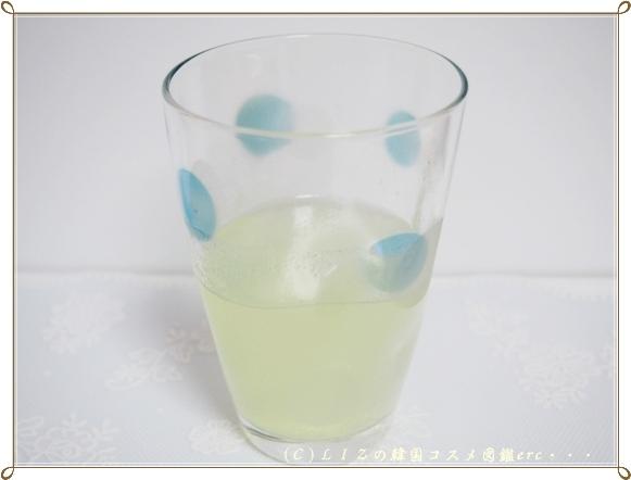【シャラシャラ】空飛ぶゾウバブルダイエット