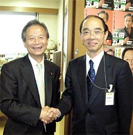 最高裁長官竹崎博充