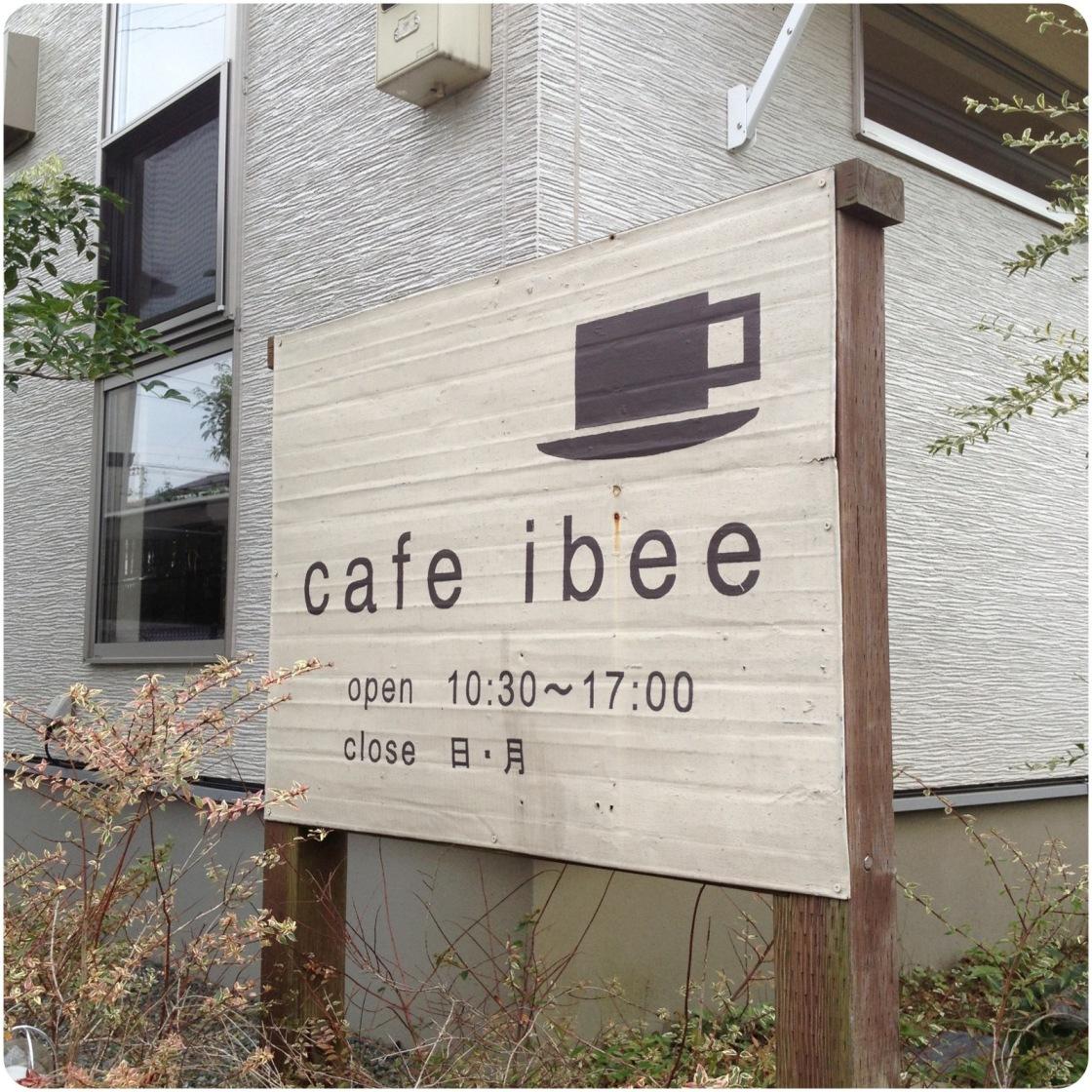 cafeibee20121027_10.jpg