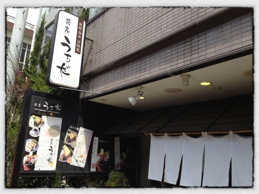uchida_2.jpg