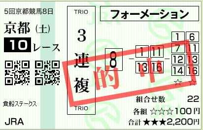201412041501560ae.jpg