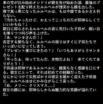20141206020915bbc.jpg