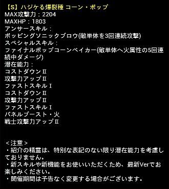 201412060227063ec.jpg