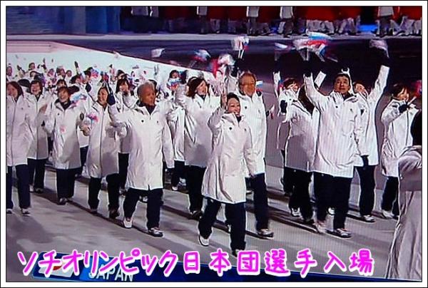 日本団選手