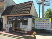 新潟大学前店