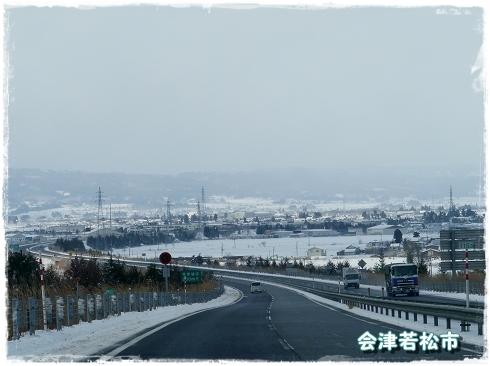 天気 会津 若松 市