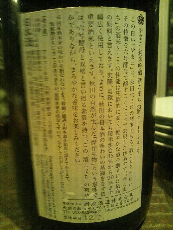 fc2blog_20121125132600e9c.jpg