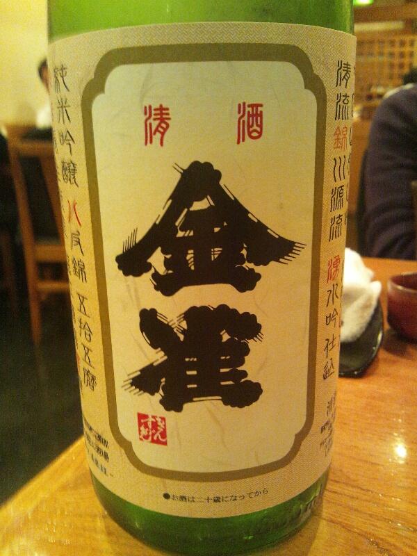fc2blog_20121129091017716.jpg
