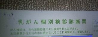 e1_20121031231034.jpg
