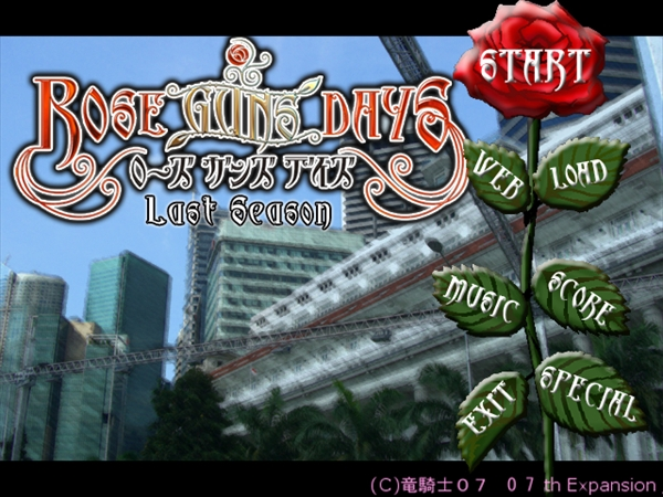 rose4-020601-r.jpg