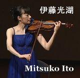 Mitsuko Ito 伊藤光湖