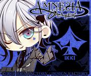 amnesia_later
