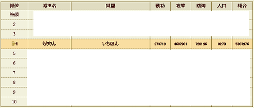 201207310701179eb.png