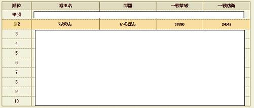 2012073107012483d.png