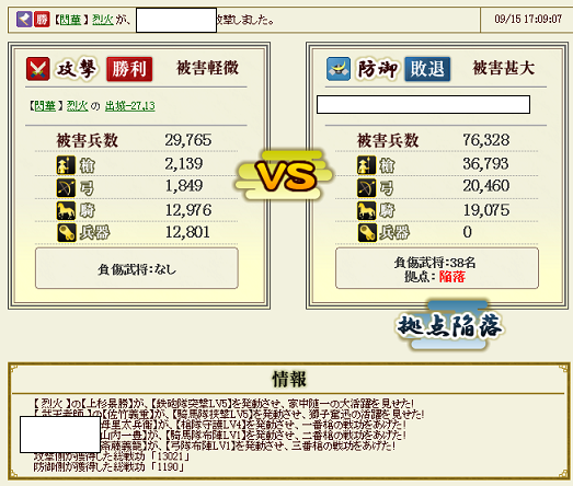 20120920025256611.png