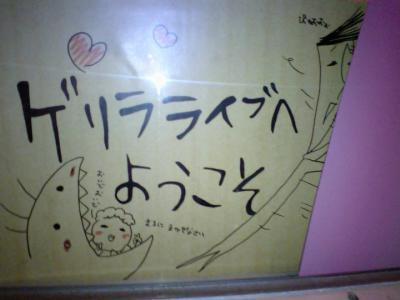 20111127_19.jpg