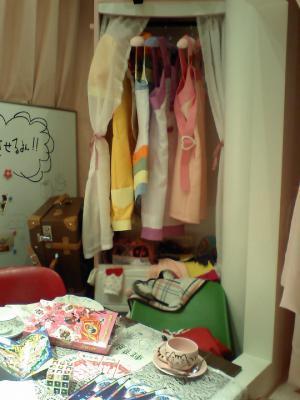 20111127_23.jpg