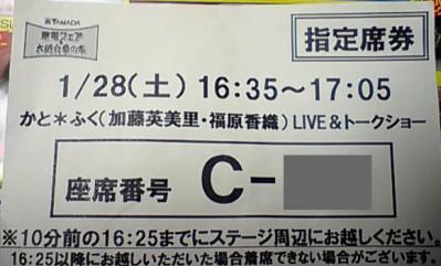 20120128_2.jpg