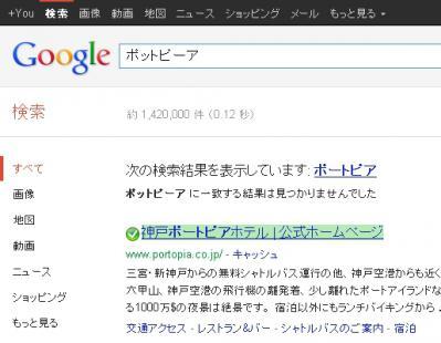 20120203_1.jpg