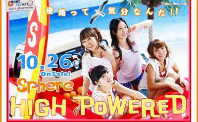 highpowered_top.jpg