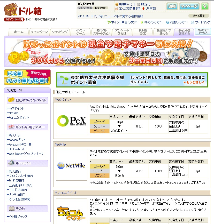 20120707175232adf.jpg
