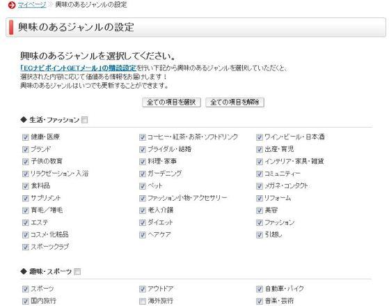 20120805163638dcf.jpg