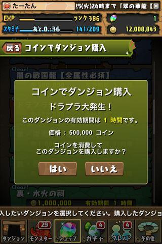 20141124235530185.jpg