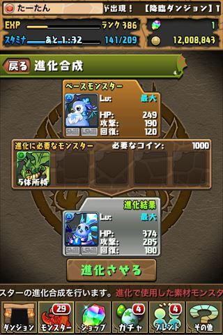 20141124235530224.jpg