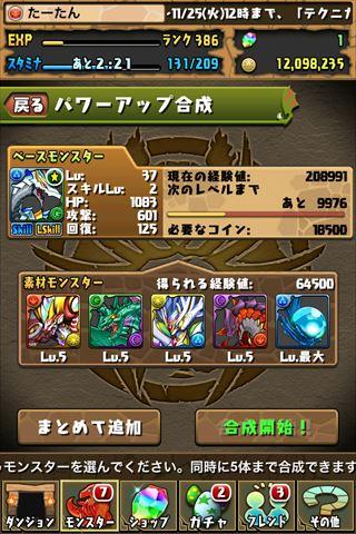 20141125061405363.jpg